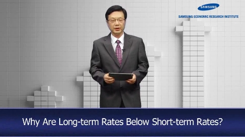 Why Are Long-term Rates Below Short-term Rates
