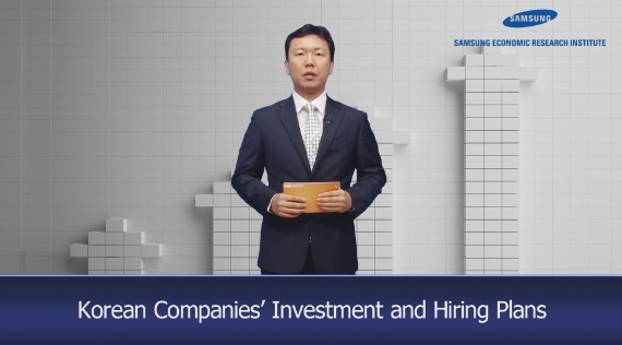 Korean Companies' Investment and Hiring Plans