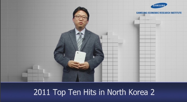 2011 Top Ten Hits in North Korea 2