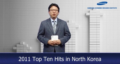 2011 Top Ten Hits in North Korea