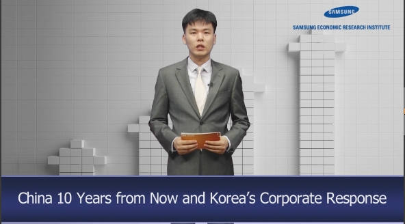 China 10 Years from Now and Korea's Corporate Response