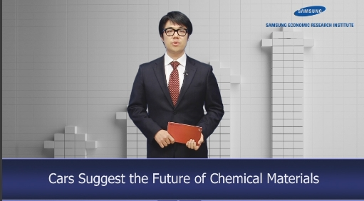 Cars Suggest the Future of Chemical Materials