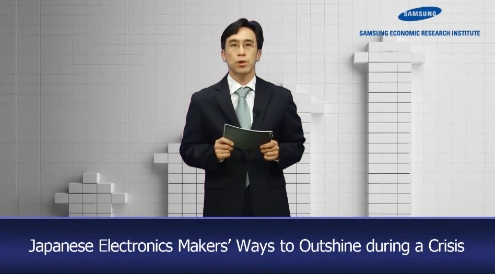 Japanese Electronics Makers' Ways to Outshine during a Crisis