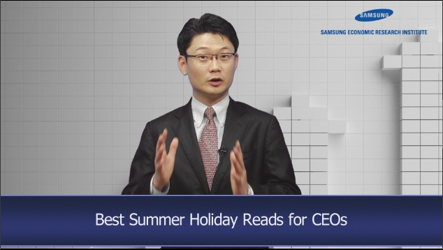 Best Summer Holiday Reads for CEOs