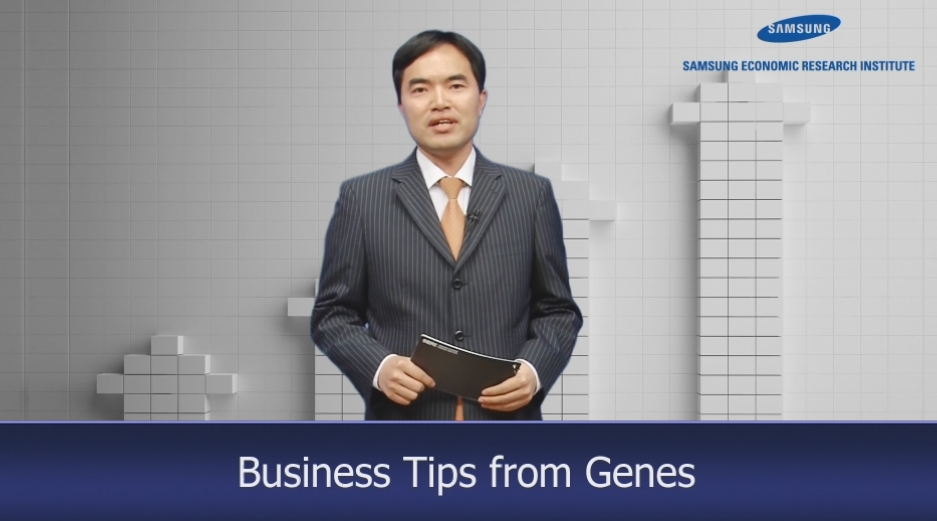 Business Tips from Genes