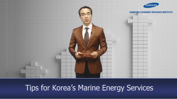 Enhancing the Competitiveness of Korea's Offshore Energy Development