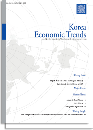 korea economic trends book