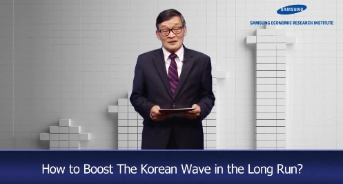 How to Boost the Korean Wave in the Long Run
