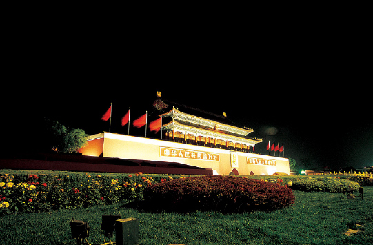 China's Strategy for East Asian Markets and East Asia's Response