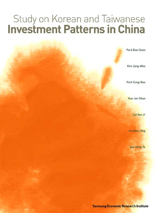 Study on Korean and Taiwanese Investment Patterns in China