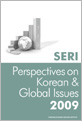 SERI Perspectives on Korean and Global Issues 2009