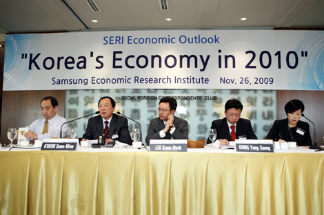 Press Conference: SERI Economic Outlook - Prospects for 2010