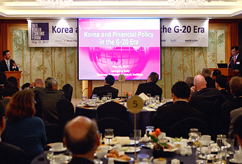 SERI hosts 2010 Korean Economic Forum