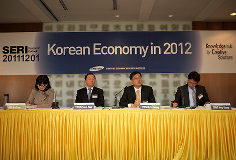 Press Conference: SERI Economic Outlook for 2012