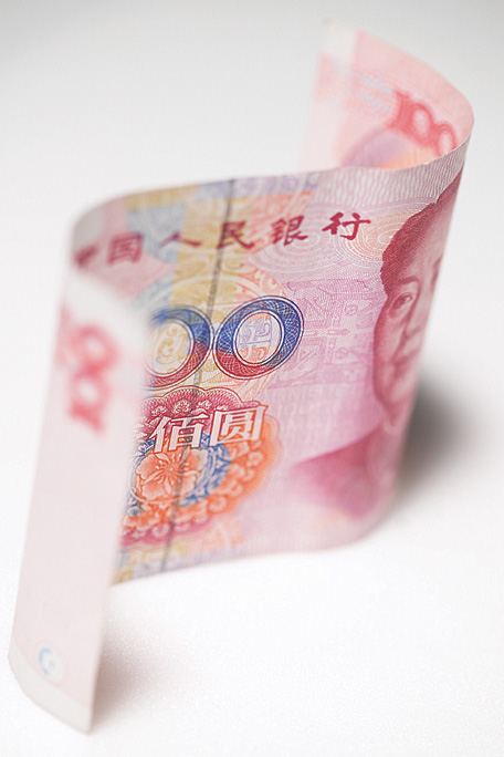 Outlook on the Yuan-dollar Exchange Rate